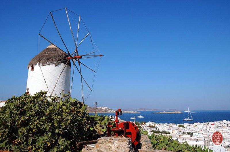 """""""Milos tou Boni"""" – Agricultural museum, Mykonos Folklore Museum"""