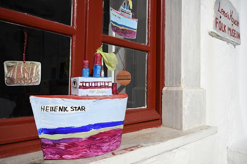 Παραδοσιακή νησιώτικη «καράβα» - Λαογραφικό Μουσείο Μυκόνου